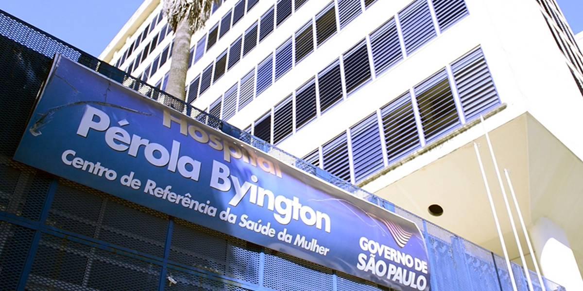 Hospital Pérola Byington vai ganhar prédio próprio na Luz