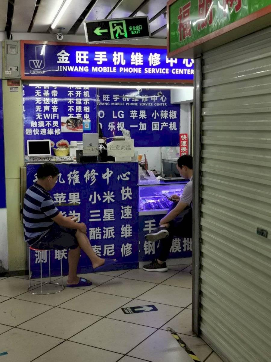 Servicio técnico chino