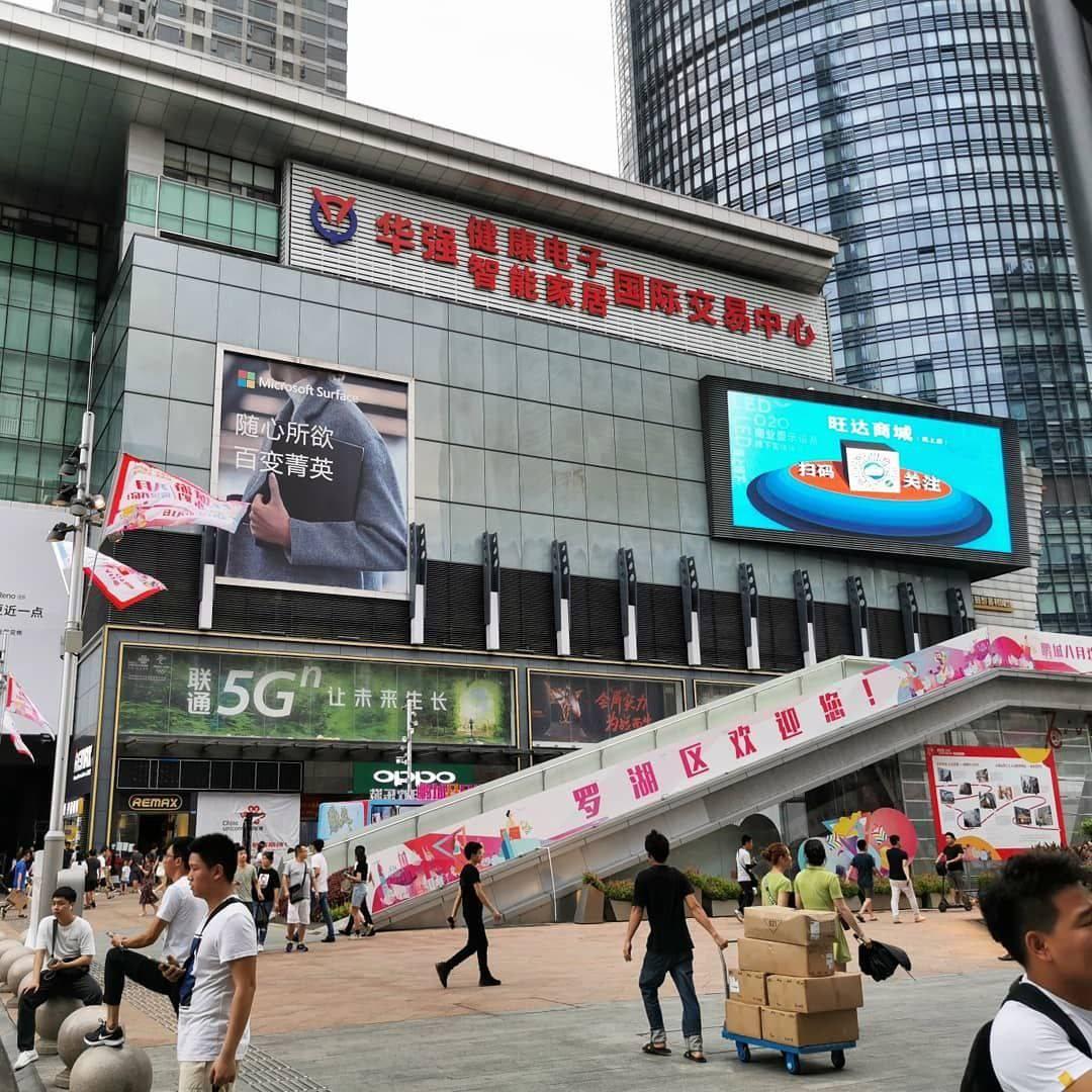Shenzhen ciudad