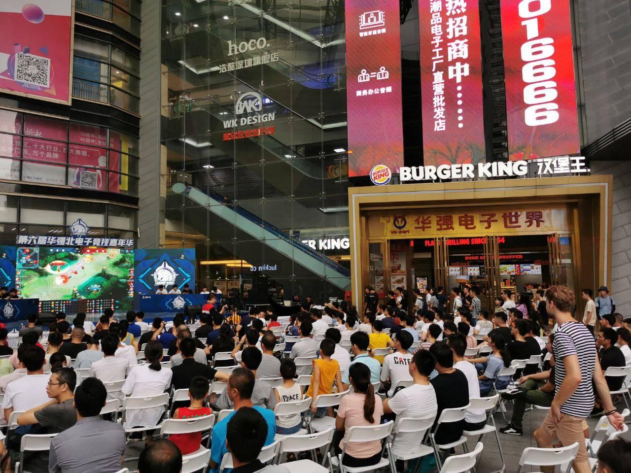 Shenzhen centro comercial
