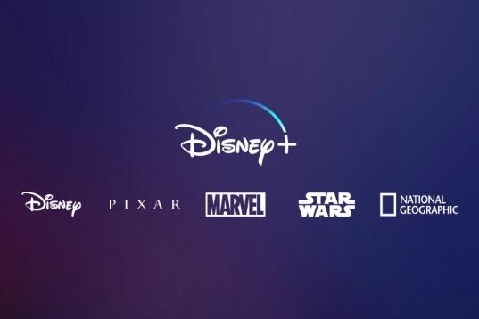 Disney Plus América Latina