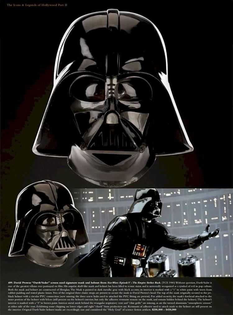Casco Vader