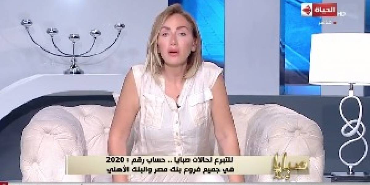 """""""Los gordos son como los muertos, una carga para sus familias"""": conductora renunció a la TV tras polémicos dichos y aseguró que había una campaña en su contra"""