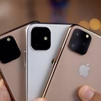 Se filtraron las fechas de preventa y salida del iPhone 11, según reporte. Noticias en tiempo real
