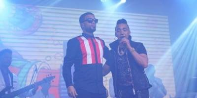 Don Miguelo y Elvis Martinez