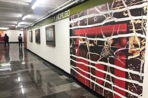 Galería Metro