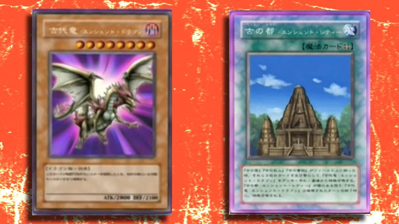 Yu-Gi-Oh cartas anime