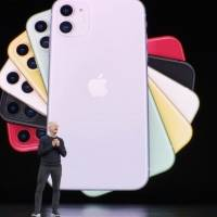 Oficial: Este es el iPhone 11, el sucesor del popular XR. Noticias en tiempo real
