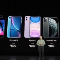 iPhone 11 precio: Esto costarán en Chile los nuevos celulares de Apple. Noticias en tiempo real
