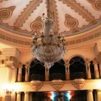 Lámpara, palacio nacional