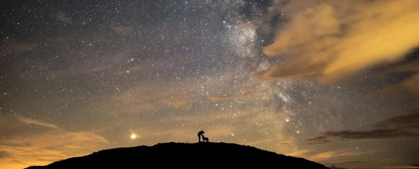 Fotos: Disfruta las mejores imágenes astronómicas tomadas durante este año 2019