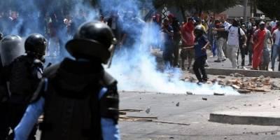 Disturbios en Honduras el día de la Independencia.