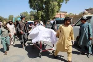 Operativo Militar Afganistán