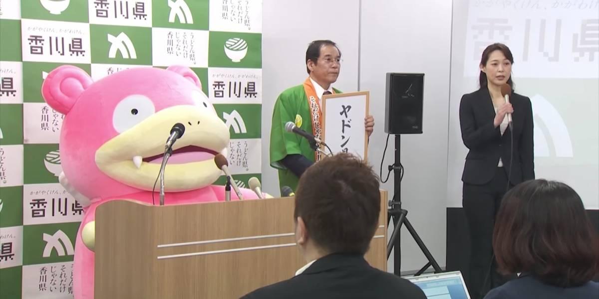 Japón: Nombran embajador al pokémon Slowpoke