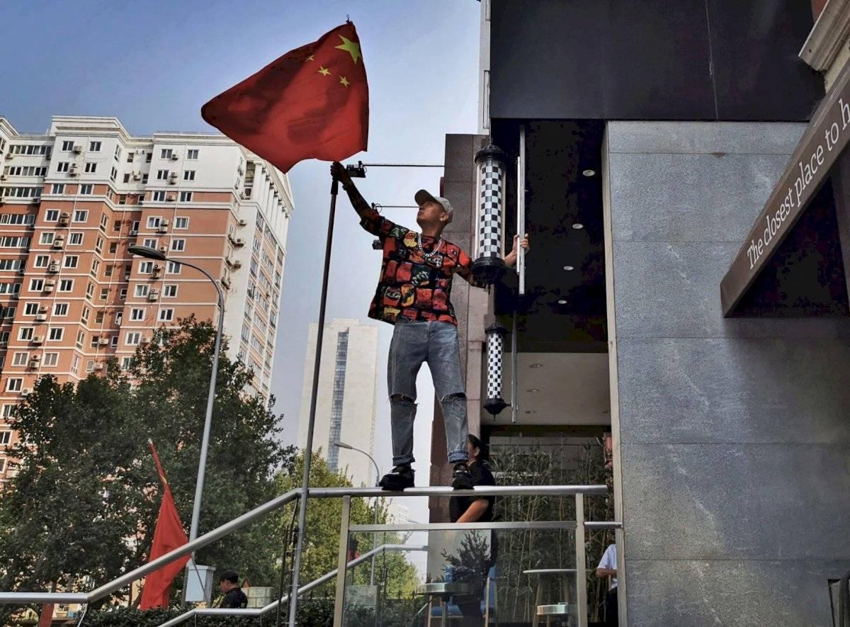 70 aniversario de la República Popular de China