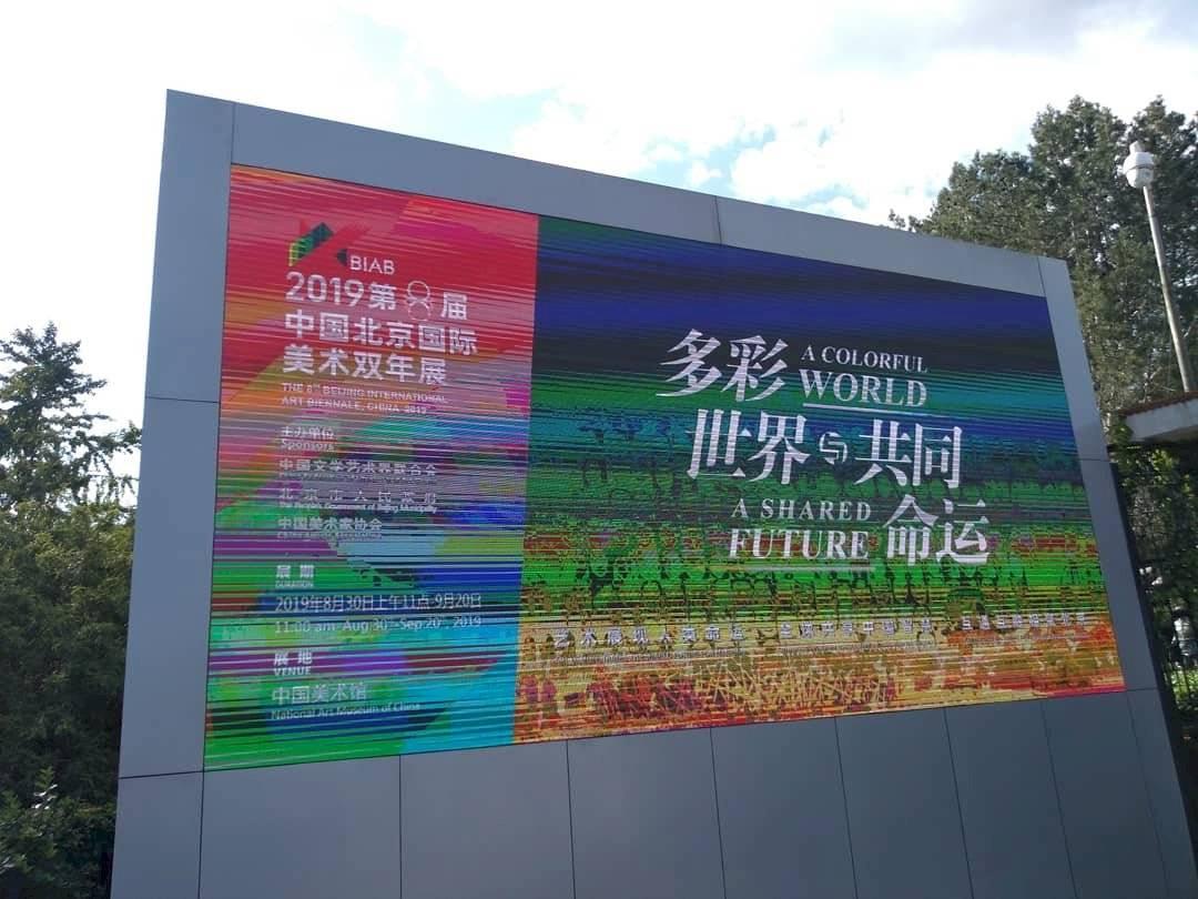 8va Bienal Internacional de Arte en Beijing