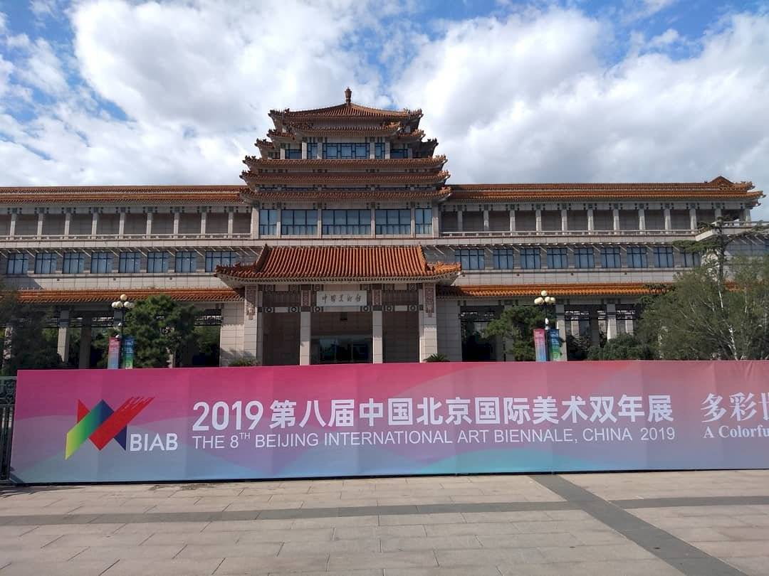 Museo Nacional de Arte en China durante la 8va Bienal Internacional de Arte de China