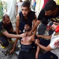 Manifestaciones en Irak