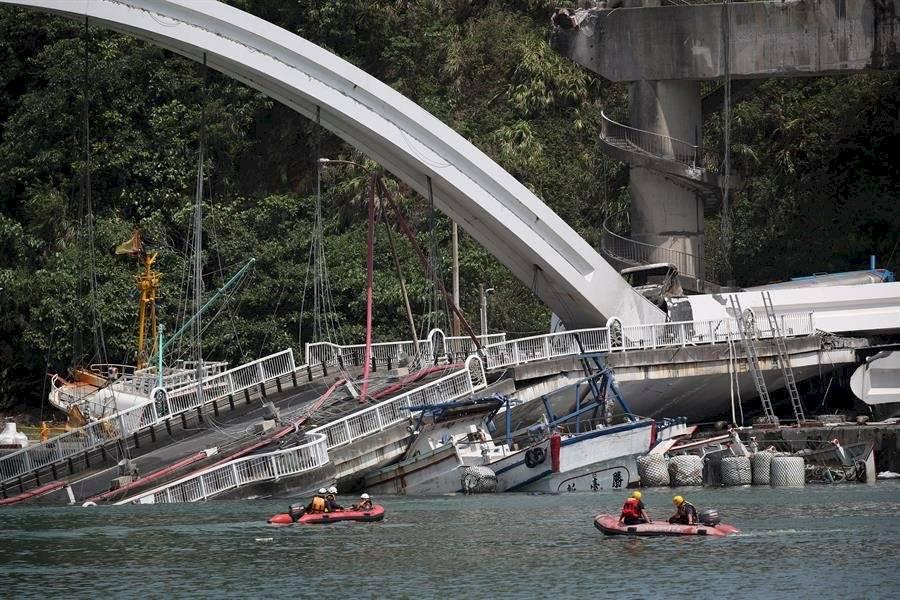 El ejército taiwandés participó en las maniobras de rescate EFE