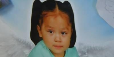 Ruby Vásquez, víctima de crimen.