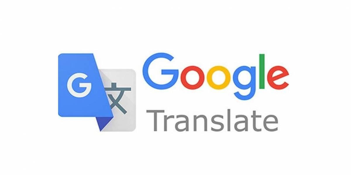 Cinco herramientas básicas del traductor de Google que todo el mundo debería conocer