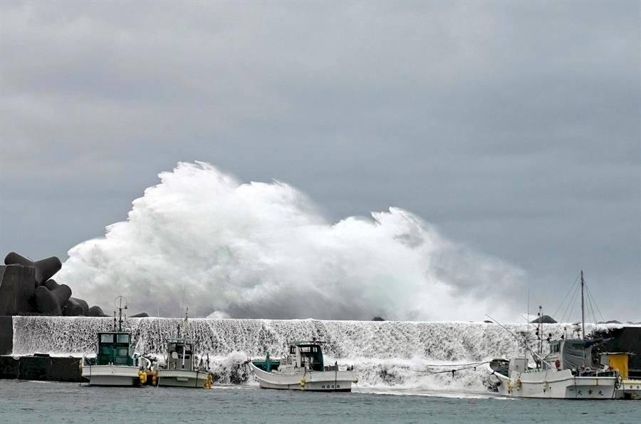 Hagibis, el décimo noveno tifón de la temporada en el Pacífico, EFE