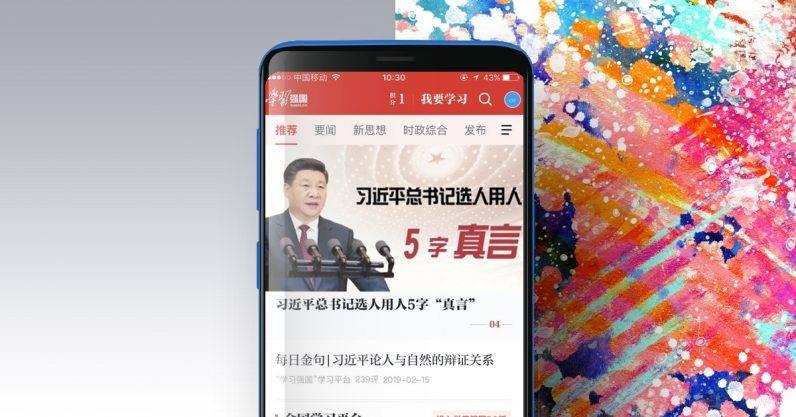 Informe indica que aplicación China(pais) se descubre espiando a millones de usuarios