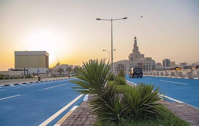 Qatar Aire Acondicionado