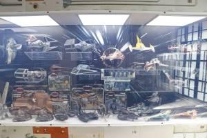 Museo Estelar