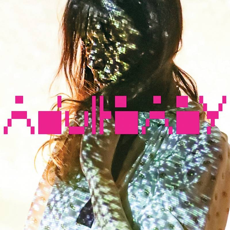adult baby, de kazu, vocalista do blonde redhead