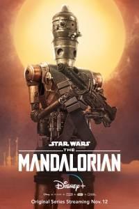 Póster Mandaloriano