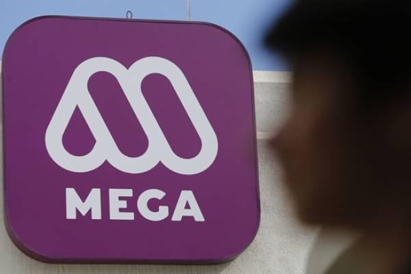 Nuevo intento de ataque incendiario se registra anoche en canal de TV Mega