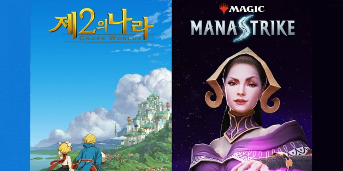 Se anuncia el desarrollo Ni no Kuni y Magic The Gathering para móviles