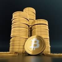 Bitcoin bate recorde após dono da Tesla anunciar compra da criptomoeda
