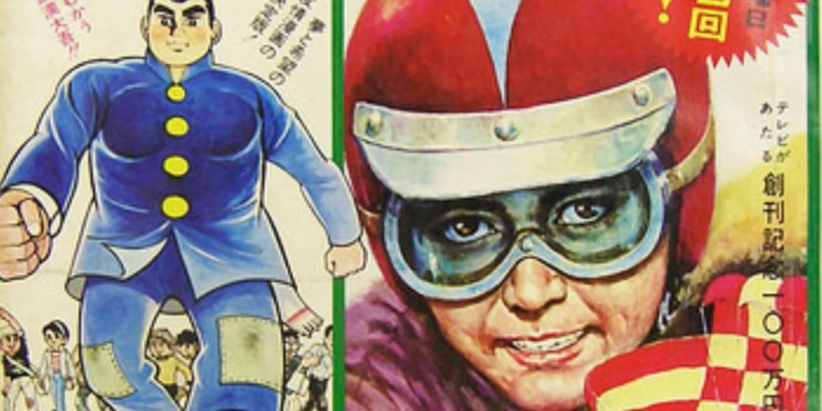 Japón: Así fue el primer tomo de la Weekly Shonen Jump