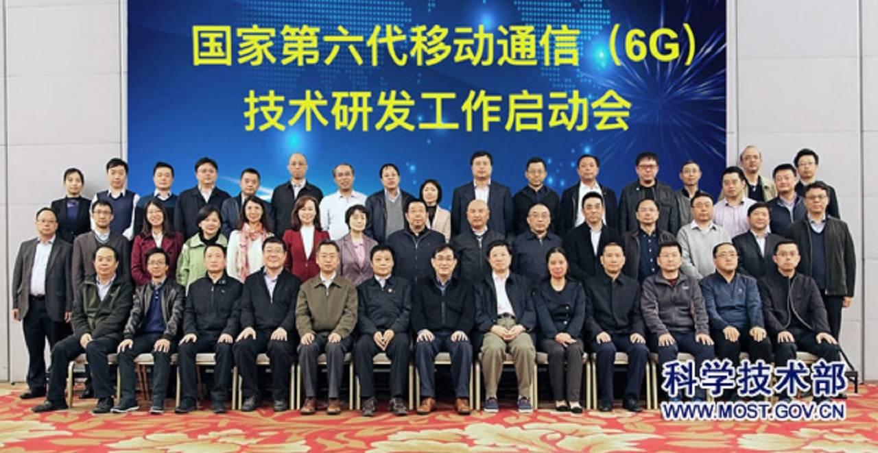 China inició fase de exploración para desarrollar tecnología 6G
