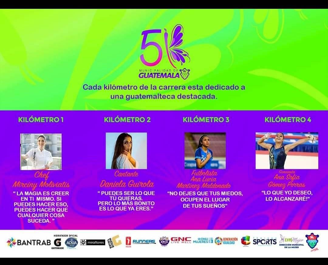 Carrera 5K de la Municipalidad de Guatemala