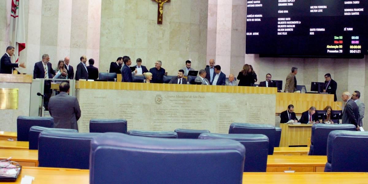 Câmara de SP aprova concessão de terminal e baixos de viadutos