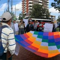Codeca realiza movilización en rechazo a situación en Bolivia