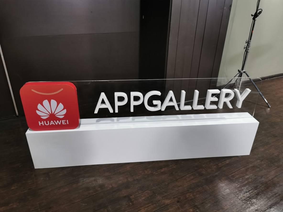 Huawei llama a todos los desarrolladores Chilenos a participar en su ecosistema global de apps