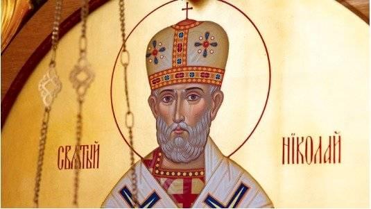 San Nicolás nació 280 años después de Cristo