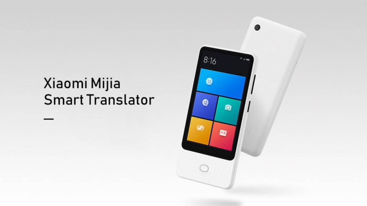 WTF: 5 productos Xiaomi que no sabías que existían