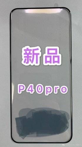 Huawei P40 leaks