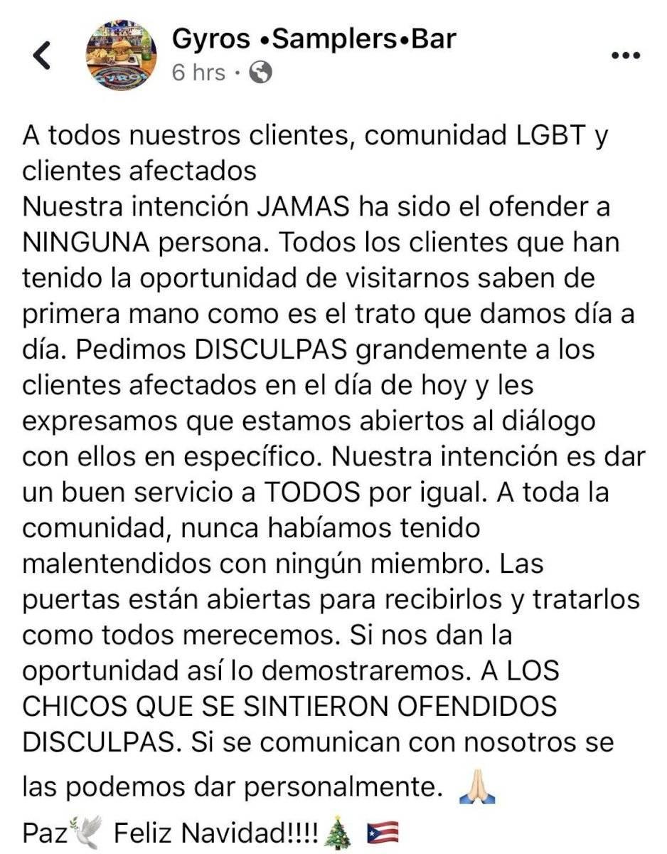 gyros gay