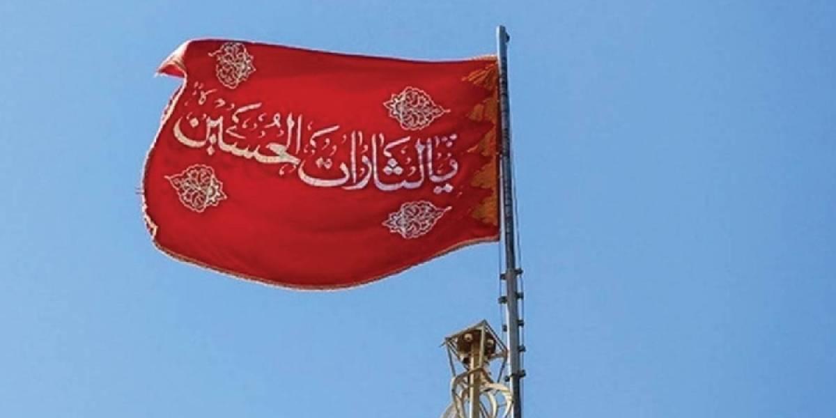 Qué significa la bandera roja izada por Irán