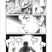 """""""Now it's your turn!"""", de Naoki Urasawa"""