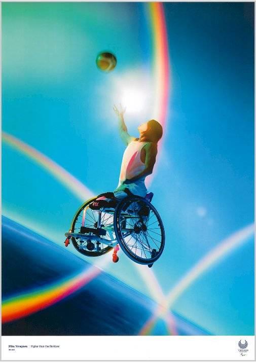 """Higher than the Rainbow"", de Mika Ninagawa Reprodução"