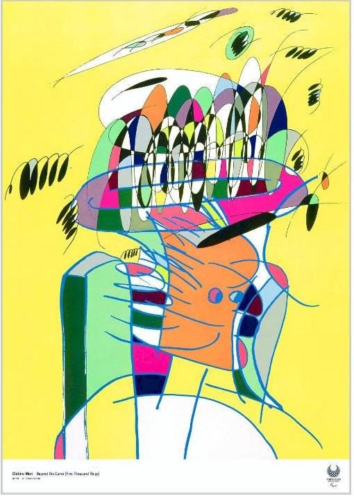 """""""Beyond the Curve (Five Thousand Rings)"""", de Chihiro Mori Reprodução"""