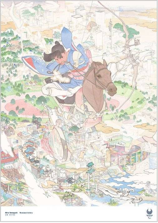 """Horseback Archery"", de Akira Yamaguchi Reprodução"