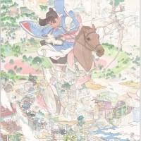 """Horseback Archery"", de Akira Yamaguchi"